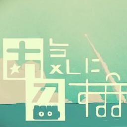 お気に召すまま Lyrics And Music By Eve Arranged By Kyuteru