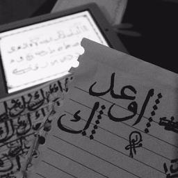 كلمات أغنية اوعدك سعاد محمد