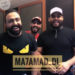 تعال اشبعك حب Lyrics And Music By تعال Arranged By Ma7amad Dl