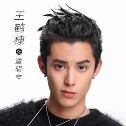 """Xiang Dou Bu Yong Xiang ƃ³éƒ½ä¸ç""""¨æƒ³ Ost Mg 2018 Lyrics And Music By I Don T Even Think About It Dylan Wang ǎ‹é¹¤æ££ Meteor Garden 2018 Arranged By Kelvinarnandi"""