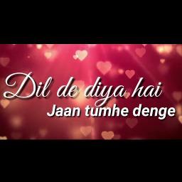 Dil Dediya Hai chords