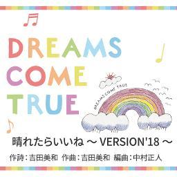 晴れたらいいね Version 18 Dreams Come True Lyrics And Music By Dreams Come True Arranged By Nao Donkey