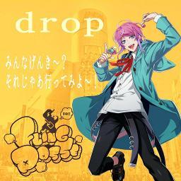 Drop Lyrics And Music By 飴村乱数 白井悠介 ヒプノシスマイク Arranged By Yu3anu