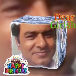 Pleasant Mere Rang Mein Rangne Wali Remix Lyrics And Music By S P Funny Birthday Cards Online Alyptdamsfinfo
