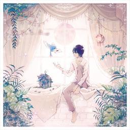 君が僕の心に魔法をかけた Romaji Lyrics And Music By 天月 Amatsuki Arranged By Ochicamelody19