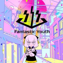 ジグソーパズル Lyrics And Music By Fantasticyouth Lowfat おん湯 Arranged By Hsg K Yuki