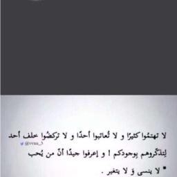 بعيد الحب Lyrics And Music By حقرووص Arranged By Alialabdli8
