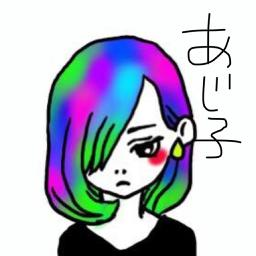 Takibi Lyrics And Music By 岩木真也 Arranged By Asian8 00