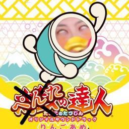 とんとんとんアンパンマン Lyrics And Music By 手遊び歌 Arranged By Toshimatu