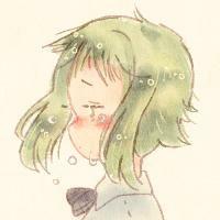 Betsu No Hito No Kanojo Ni Natta Yo Short Lyrics And Music By Wacci Arranged By Fluffywoof