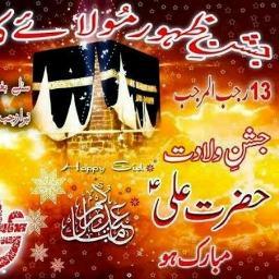 Ali Ali Ali Ali (A S ) Haider Mola - Manqabat - Lyrics and