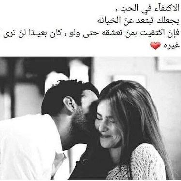 يما الحب يما Lyrics And Music By
