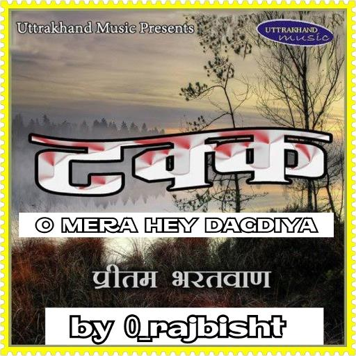 ⚘O Mera Hey Dagdiya ⚘ (Gharwali Song) - Lyrics and Music