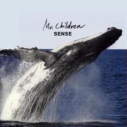 Prelude Hq Mr Children Lyrics And Music By Mr Children Arranged By Xx Taka Xx