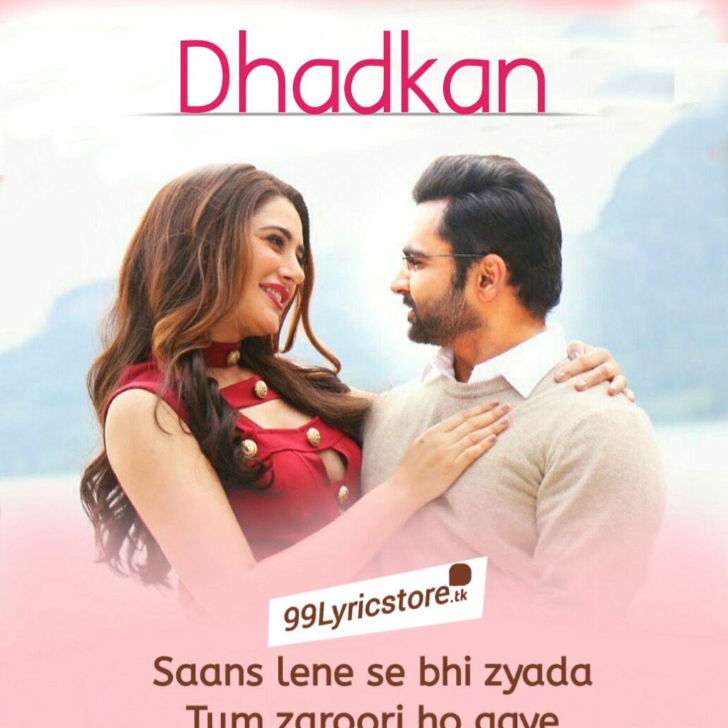 Saans Lene Se Bhi Jyada Short Meri Dhadkan Lyrics And Music By Jubin Nautiyal Palak Muchhal Arranged By Hazin Aahil