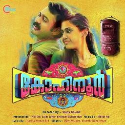 Hemanthamen Kaikumbilil - Kohinoor - HQ Full - Lyrics and Music by Vijay Yesudas arranged by NarayananRMenon