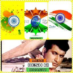 Mere Desh Ki Dharti Mere Desh Ki Lyrics And Music By Mere Desh Ki Dharti Mahendar Kapoor Arranged By 0 Rajbisht