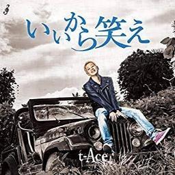 ホントはフリー Lyrics And Music By T Ace Arranged By La6x6mia