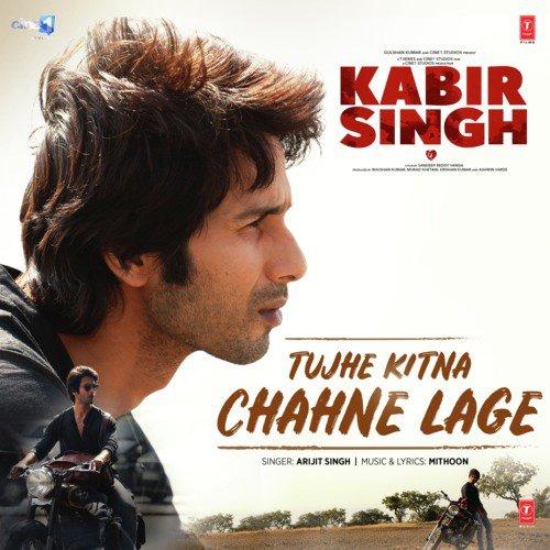 🅷🆀 TujhE kitNa ChahnE Lage hum - Lyrics and Music by