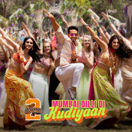 Bengali Mp3 Video Songs Gorobini Ma – Details