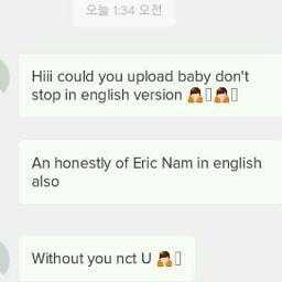 Eric Nam Honestly Lyrics English