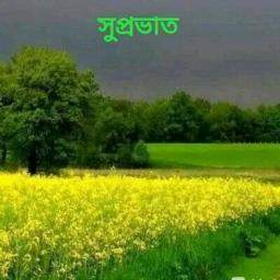 Ek boishakhe dekha holo dujonar - Lyrics and Music by Arati
