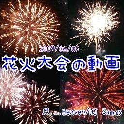 HEAVEN 💓TRANCE REMIX💓 - Lyrics and Music by DJ SAMMY